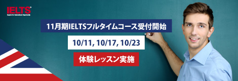 jp-siuk-nov-ielts-course-a1-banner-half-mb