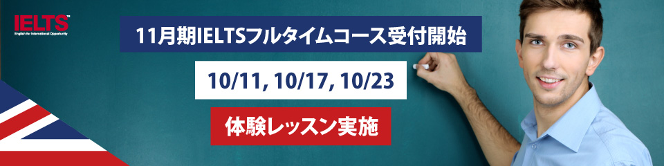 jp-siuk-nov-ielts-course-a1-full-banner