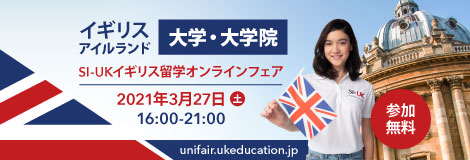 jpn-fair-mar-2021-banner-half-mb
